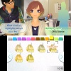 3DS New Style Boutique Select