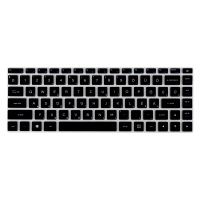 Umax Silicon Keyboard Cover 14WX-HU